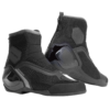 chaussures dainese dinamica d-wp 604