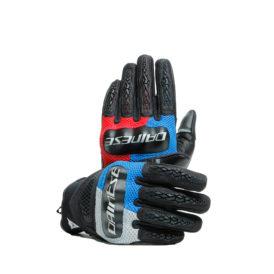 gants dainese d-explorer 2 80C